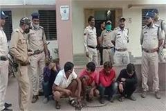 3 drug addicts arrested a woman absconding
