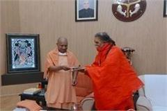 mahant narendra giri met cm yogi said  magh mela is traditional