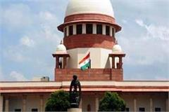 supreme court gives relief to smc teachers