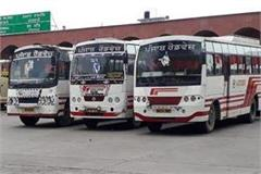 roadways shut down all buses on the delhi route including volvo