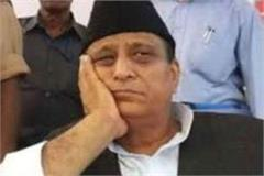 azam khan did not get any relief from high court bail plea rejected
