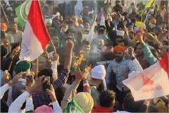 farmers said chief minister manohar does not see haryana farmer