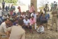 the kidnapping of a student studying tuition the villagers raged
