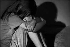 rape of minor boy with 16 year old girl