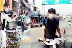 gaggal india tibet anti activities hiking