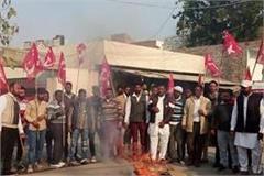 comrades burnt statue of dsp jalalabad