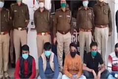 etawah five arrested in dled 2018 paper out case