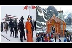 yogi bowed his forehead in baba kedarnath s court