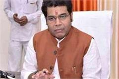 minister of energy shrikant sharma wrote to power corporation chairman