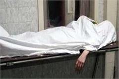boyfriend cheated girlfriend died by swallowed poison