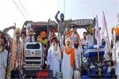 punjab haryana border will remain sealed for 2 days