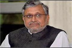 former deputy cm of bihar sushil modi will go to rajya sabha bjp announced