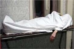 death of girl in pgi
