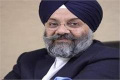understand the meaning of the statement made by jathedar