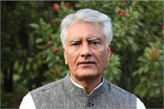 sunil jakhar spoke on indira gandhi