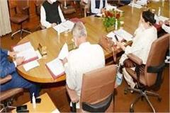 shimla cabinet meeting school decision