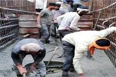 hamirpur mandi distance will be less than bridges