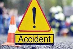 collision between trola and four vehiler death of one