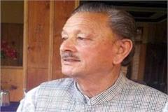 death of former kullu mla chander sen thakur due to corona