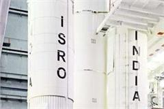 spare parts of space craft of isro to be built at jai devi