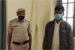 caught accused of love jihad changed name and pressurized conversion