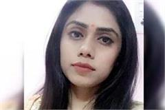 anamika kural becomes nursing officer in aiims
