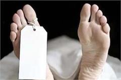 death of girl in suspicious circumstances