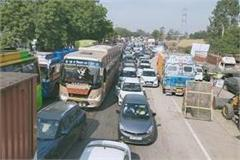 ludhiana jalandhar national highway closed for 6 hours