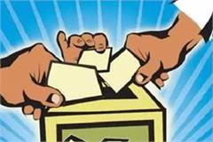 municipal council and nagar panchayat elections announced