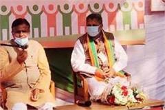 dhnkhar in gurugram