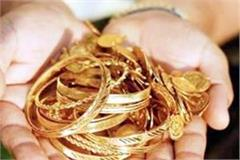 merchant caught carrying jewelery without bill in pandoga
