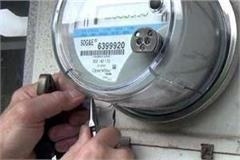 increased rates ban on new electricity meter in himachal