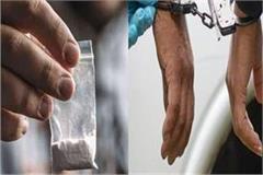 indora heroin 2 arrested
