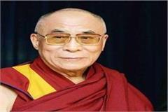 dharamshala dalai lama usa president congratulations