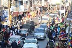 vechicles-will-not-run-on-solan-mall-road-from-9-am-to-9pm