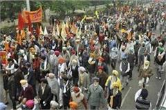 farmers left from punjab to participate in the demonstration