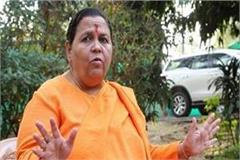 bjp on nitish s ladder as elder brother in bihar uma bharti
