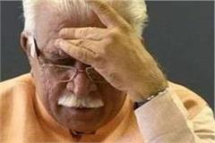 chief minister expressed grief