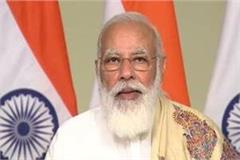 pm modi to participate in the lucknow university