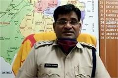 chief accused of supplying poisonous liquor arrested