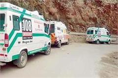 108 and 102 ambulance employees went on voluntary leave