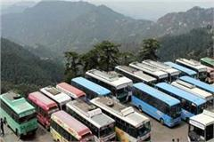 shimla night curfew 150 route buses will run