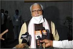 manohar lal khattar press confrence after session