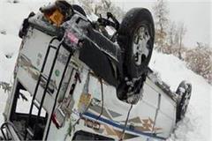 manali snow sumo palti 10 injured