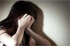 rape from girl accused arrested