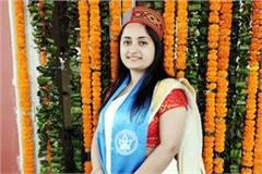daughter of himachal on second position in srf phd entrance exam