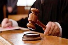 court sentenced life imprisonment to wife s murderer