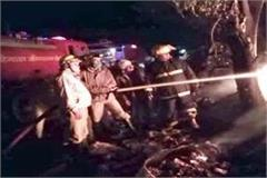 fire in 4 places in bilaspur