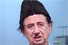 shia mazhabi prince maulana kalbe sadiq breathed his last in lucknow