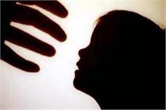 child murder case in paonta sahib